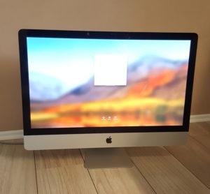 Reparatur Apple Computer